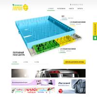 Дизайн сайта Торгово Центра Лимон