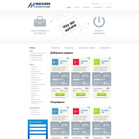 Дизайн сайта Магазин Инвестиций