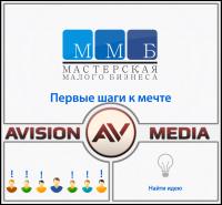 Мастерская Малого Бизнеса