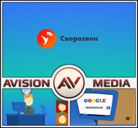 Skorozvon.ru