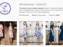 +3000 подписчиков в ваш аккаунт instagram Инстаграм (отличное качество! )