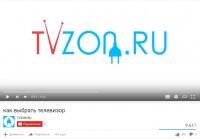 Как выбрать телевизор Youtube