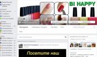 "Интернет магазин ""BiHAPPY"""