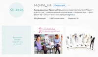 Компрессионный Трикотаж Официальное представительство В России
