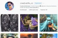 Creative Life Exclusive - Kreativní inspirace 🎨 každý den