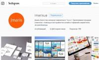 instagram followers_imarisua