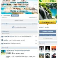 TRAVELATLAS - интернет гипермаркет туров