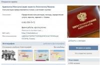 Адвокаты/Консультация юриста бесплатно/Казань