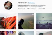 Компания НордВеллер Поставка и монтаж спецтехники