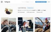 instagram followers_katyaprikolnaya