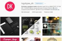 Логотипы и дизайн на заказ ✏️Дизайнстудия DKstudio