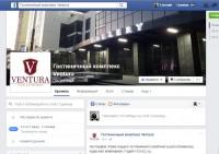Гостиничный комплекс Ventura facebook