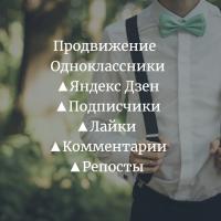 Ok ( Одноклассники )