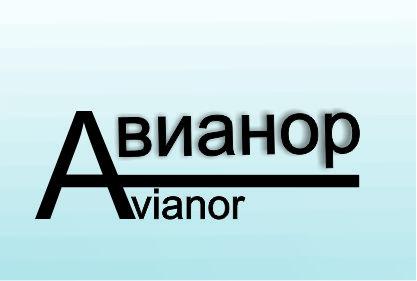 Нужен логотип и фирменный стиль для завода фото f_656528e6bfc74d1c.jpg