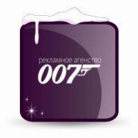 Рекламное агентство 007