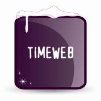 Хостинг на timeweb.ru (вычитка + диз)