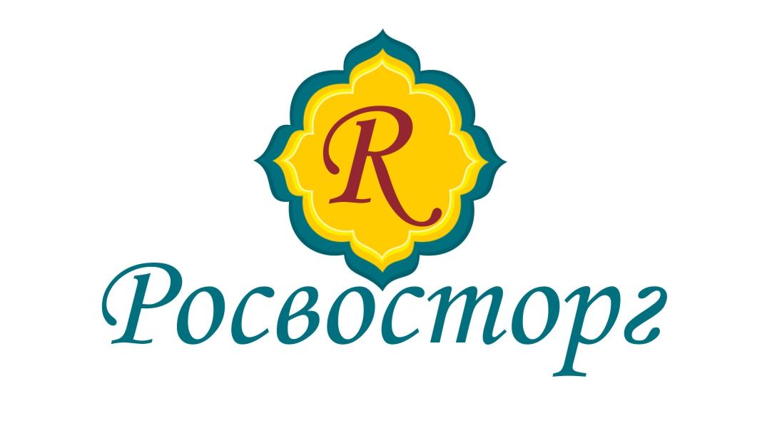 Логотип для компании Росвосторг. Интересные перспективы. фото f_4f889632d9110.jpg