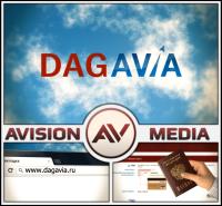 Dagavia