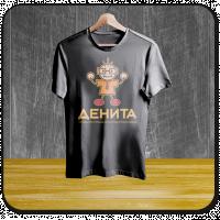 Денита - Магазин одежды