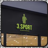 Спорт-Одежда