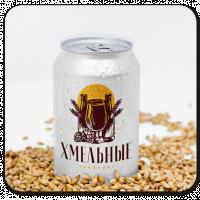 Пиво Хмельные традиции