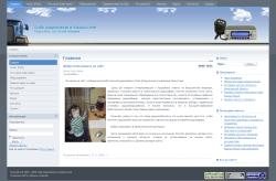 CиБи радиосвязь в Казахстане