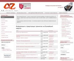 A.Z Advisors Team