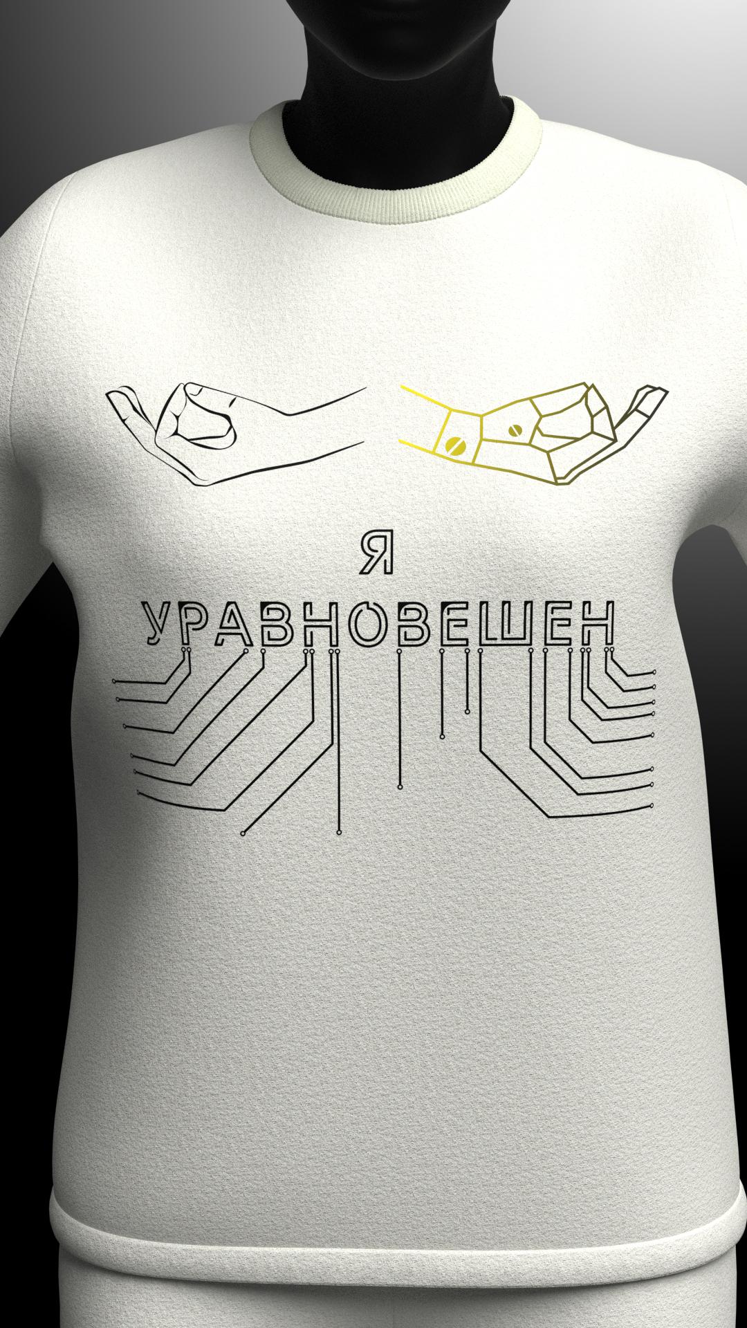 Нарисовать принты на футболки для компании Моторика фото f_44860a00b64a1ae1.jpg