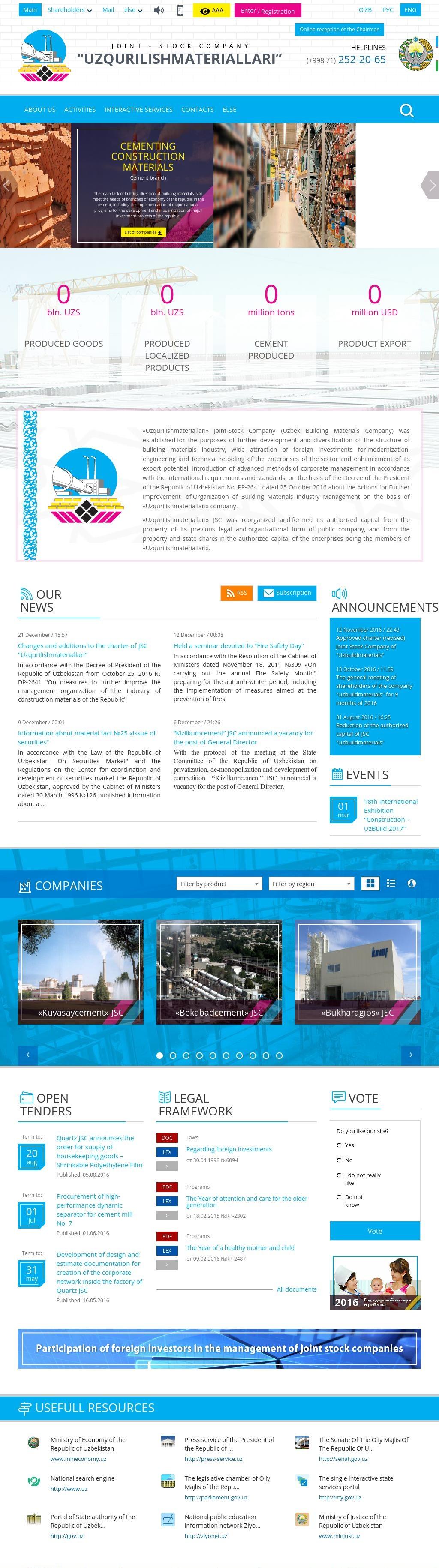 Полное наполнение англоязычно версии веб ресурса, организация работ по переводу контекта
