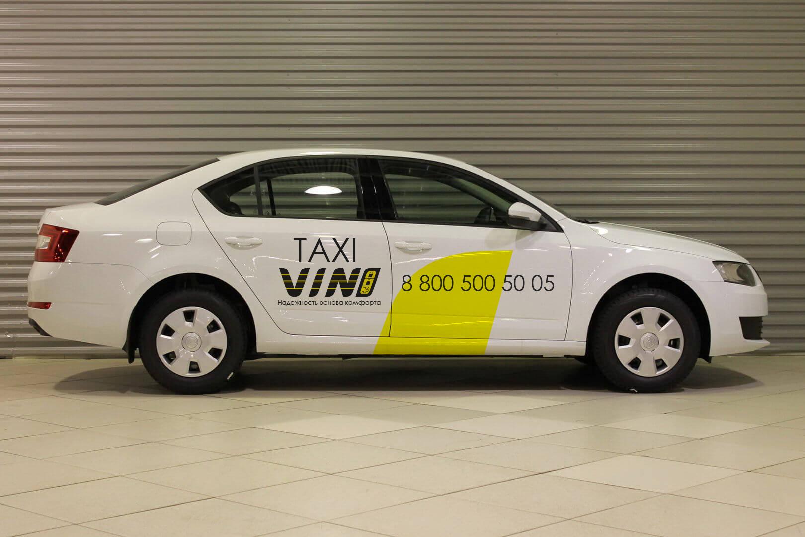 Разработка логотипа и фирменного стиля для такси фото f_8635b9e0d98ed894.jpg