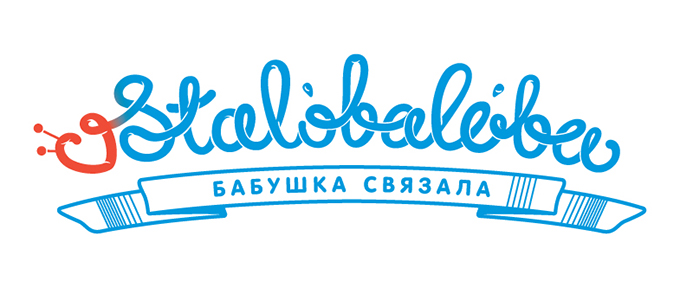 логотип для сайта stalobaloba.ru