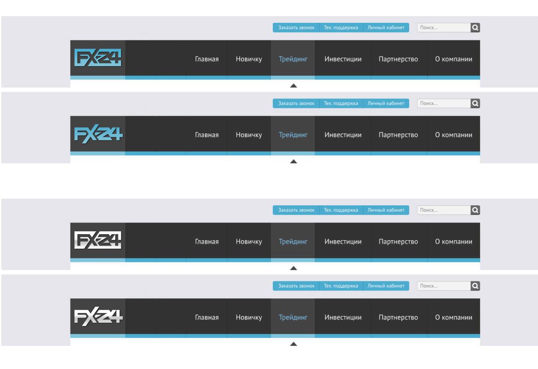 Разработка логотипа компании FX-24 фото f_53350e801001f9d9.jpg