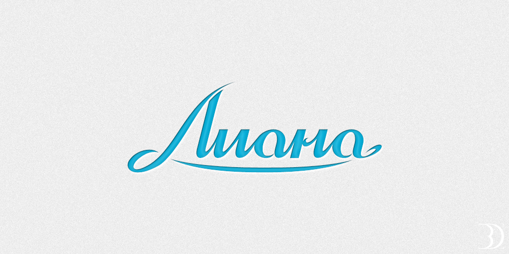 Дизайн логотипа фото f_6855164a5955efa8.jpg