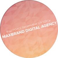 Maxbrand - креативное digital-агенство