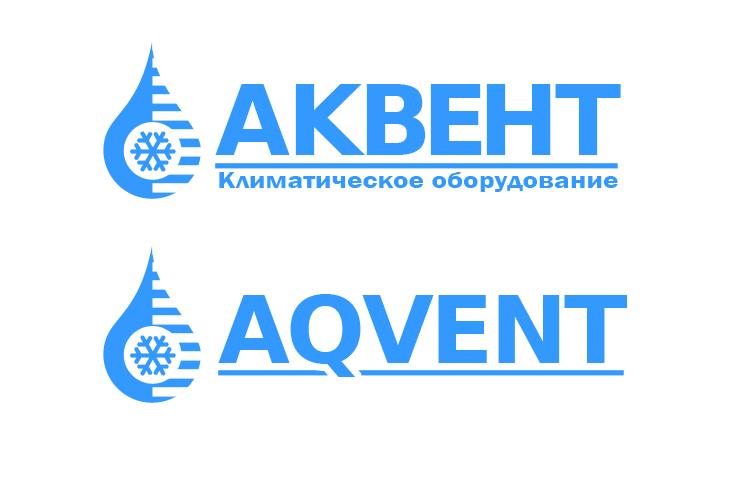 Логотип AQVENT фото f_028527e07f7d44ab.png