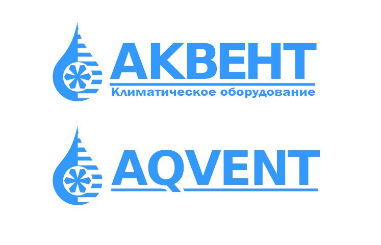 Логотип AQVENT фото f_702527e0851f06f2.png
