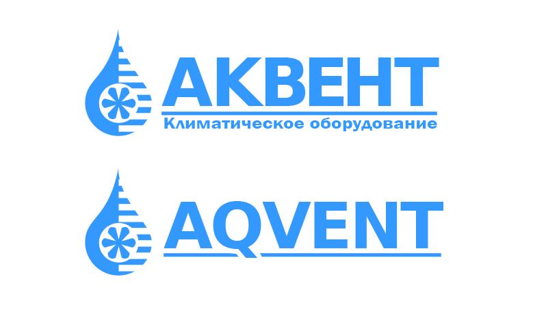 Логотип AQVENT фото f_714527e084c5743e.png