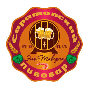 Разработка логотипа для частной пивоварни фото f_1105d7a743c2011b.jpg