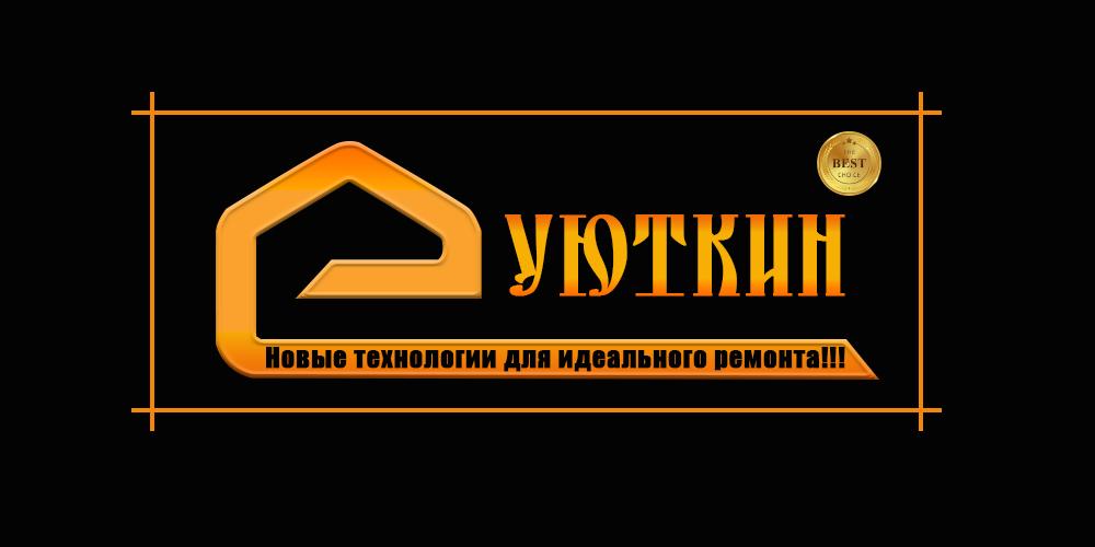 Создание логотипа и стиля сайта фото f_1505c6269a8b8c7b.jpg