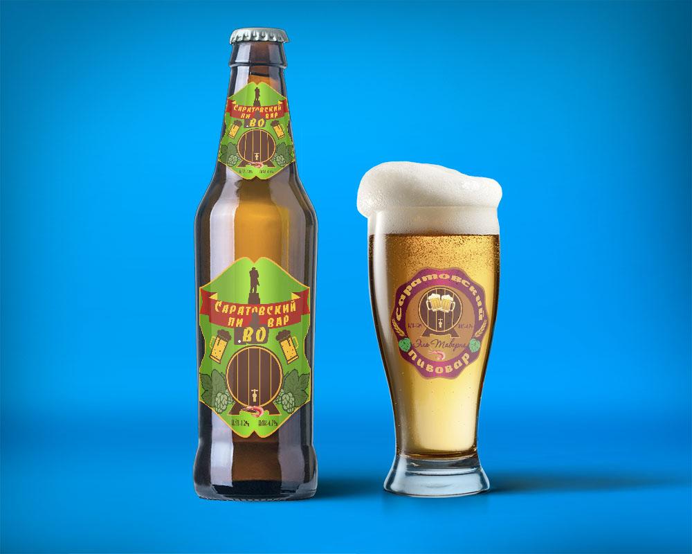 Разработка логотипа для частной пивоварни фото f_6665d7a53fcc517e.jpg