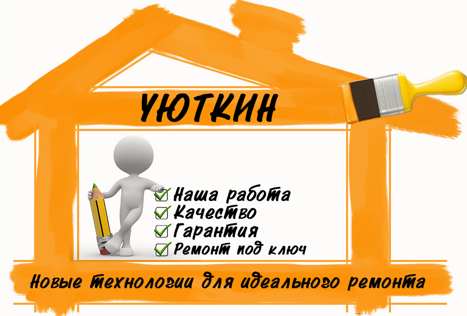 Создание логотипа и стиля сайта фото f_8235c612decdbae4.jpg