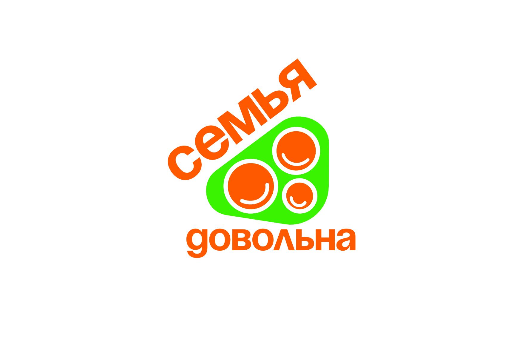 """Разработайте логотип для торговой марки """"Семья довольна"""" фото f_5255b9a8f55ccdba.jpg"""