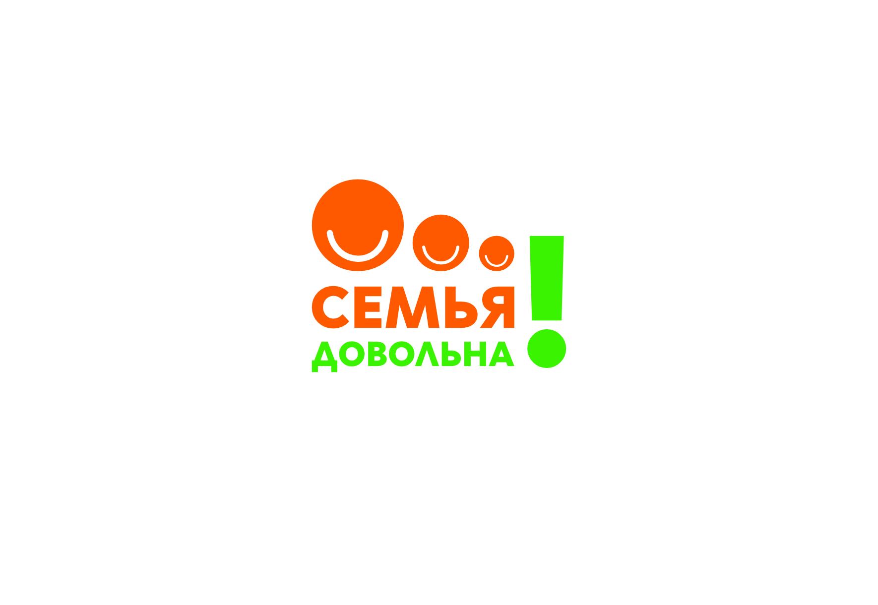 """Разработайте логотип для торговой марки """"Семья довольна"""" фото f_6325b9a8f5a3cfd5.jpg"""