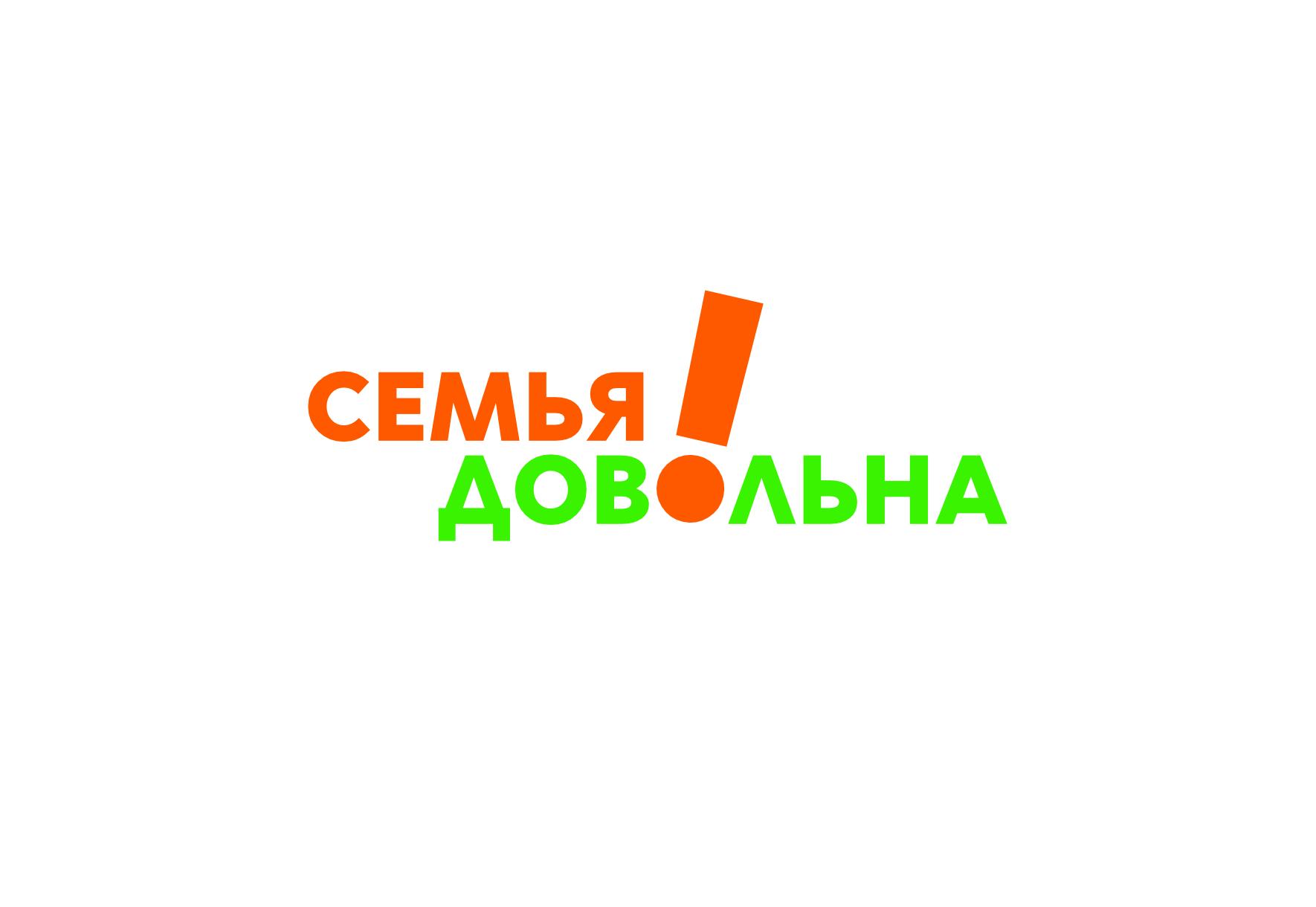 "Разработайте логотип для торговой марки ""Семья довольна"" фото f_7155b9a8f5e6464e.jpg"