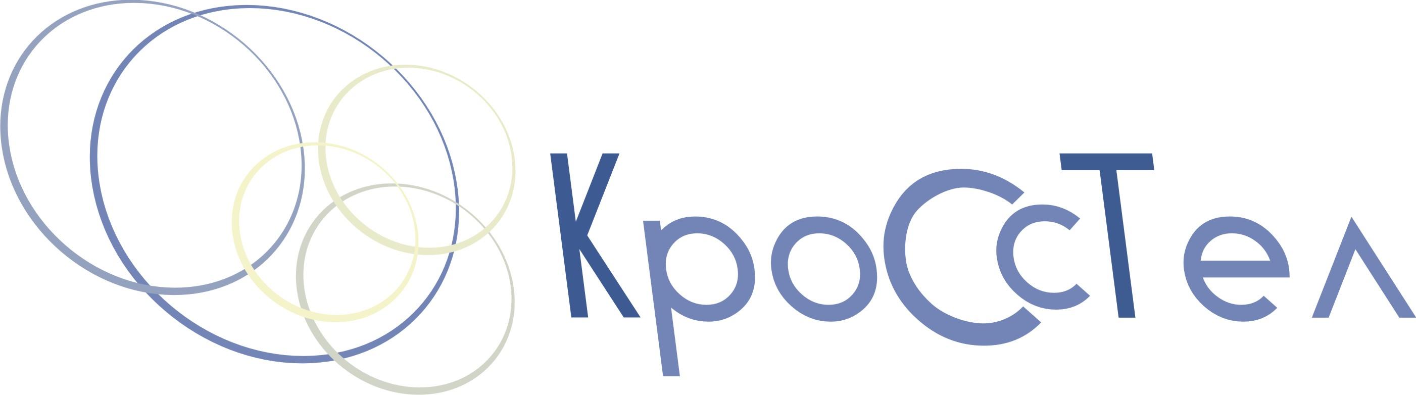Логотип для компании оператора связи фото f_4ed55a88aaf43.jpg
