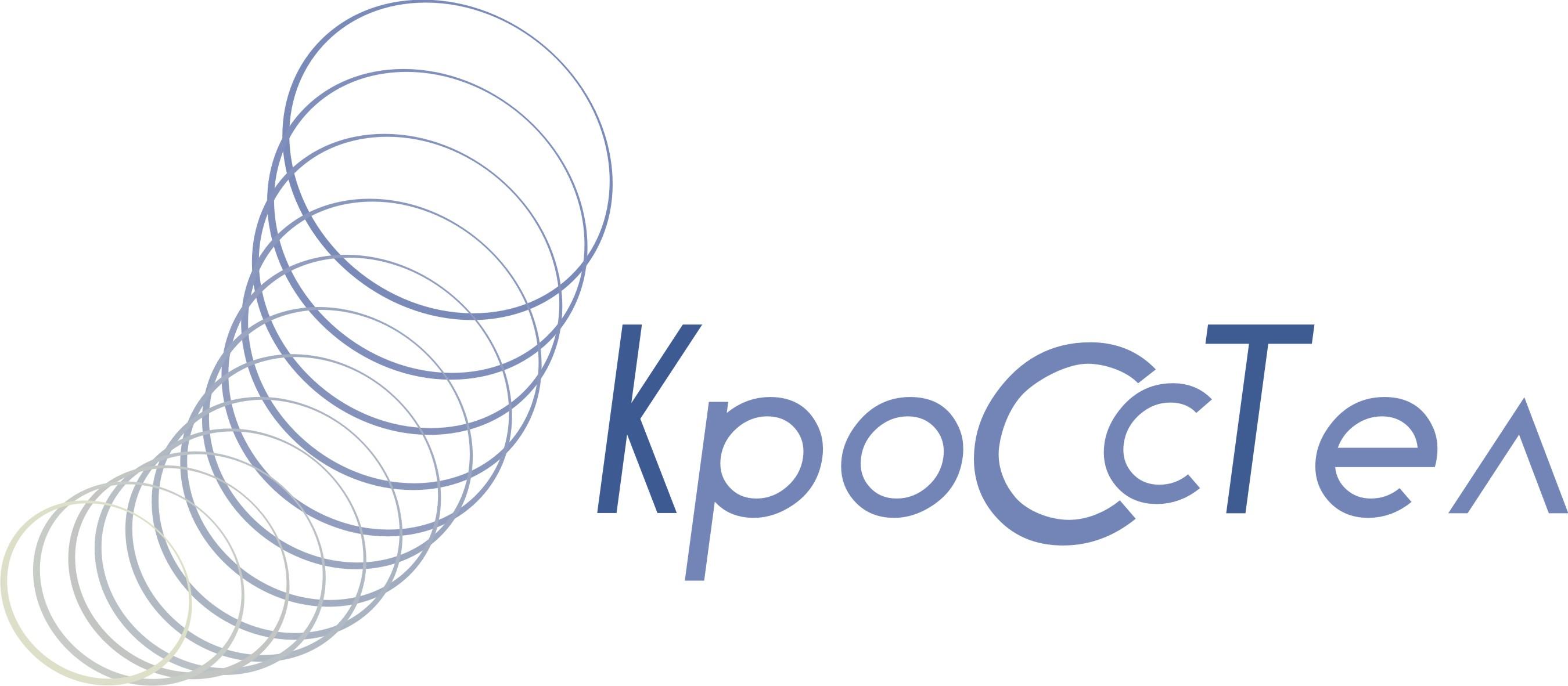 Логотип для компании оператора связи фото f_4ed55a8c5507a.jpg