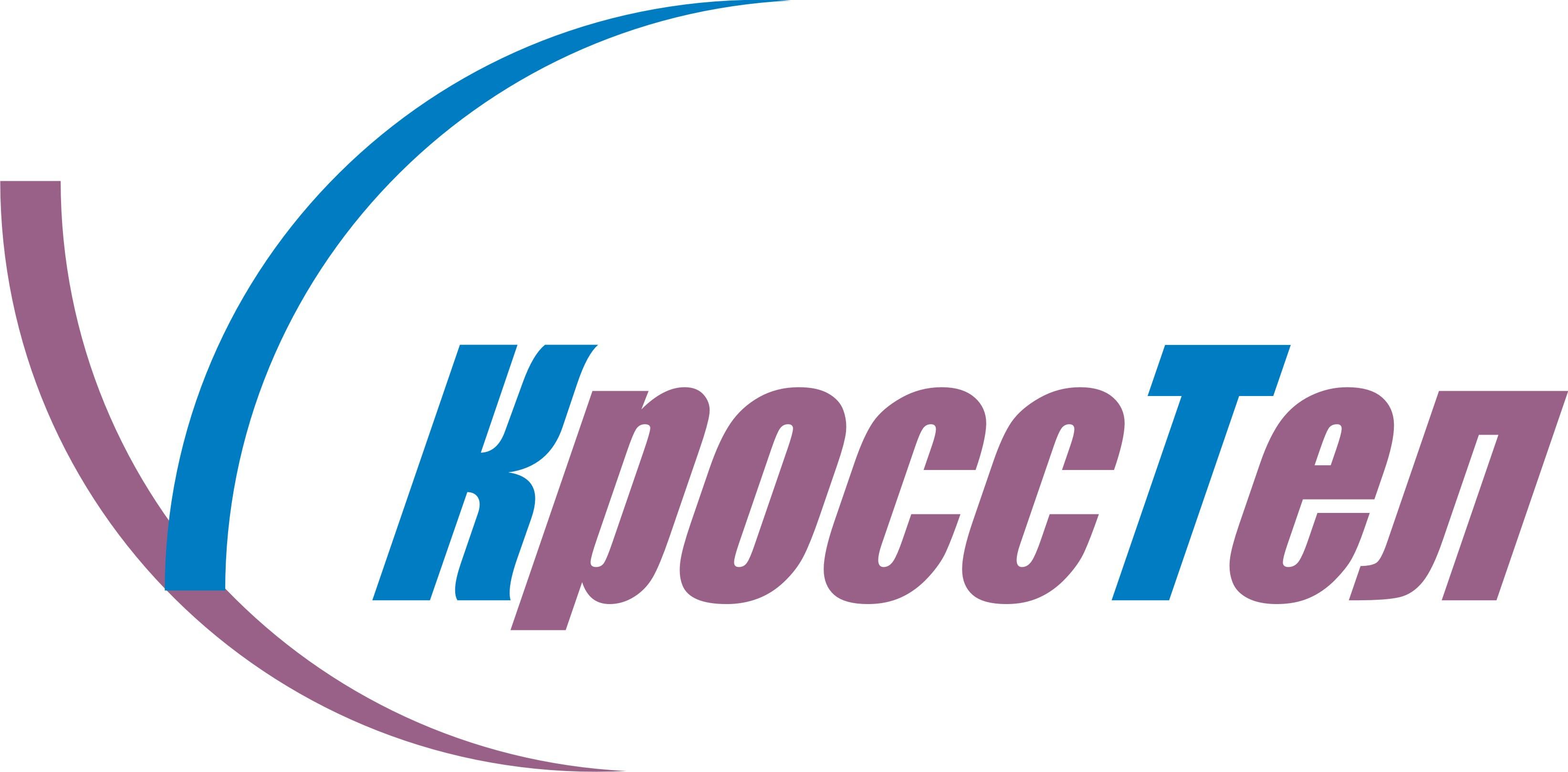 Логотип для компании оператора связи фото f_4ed55a9a2289e.jpg