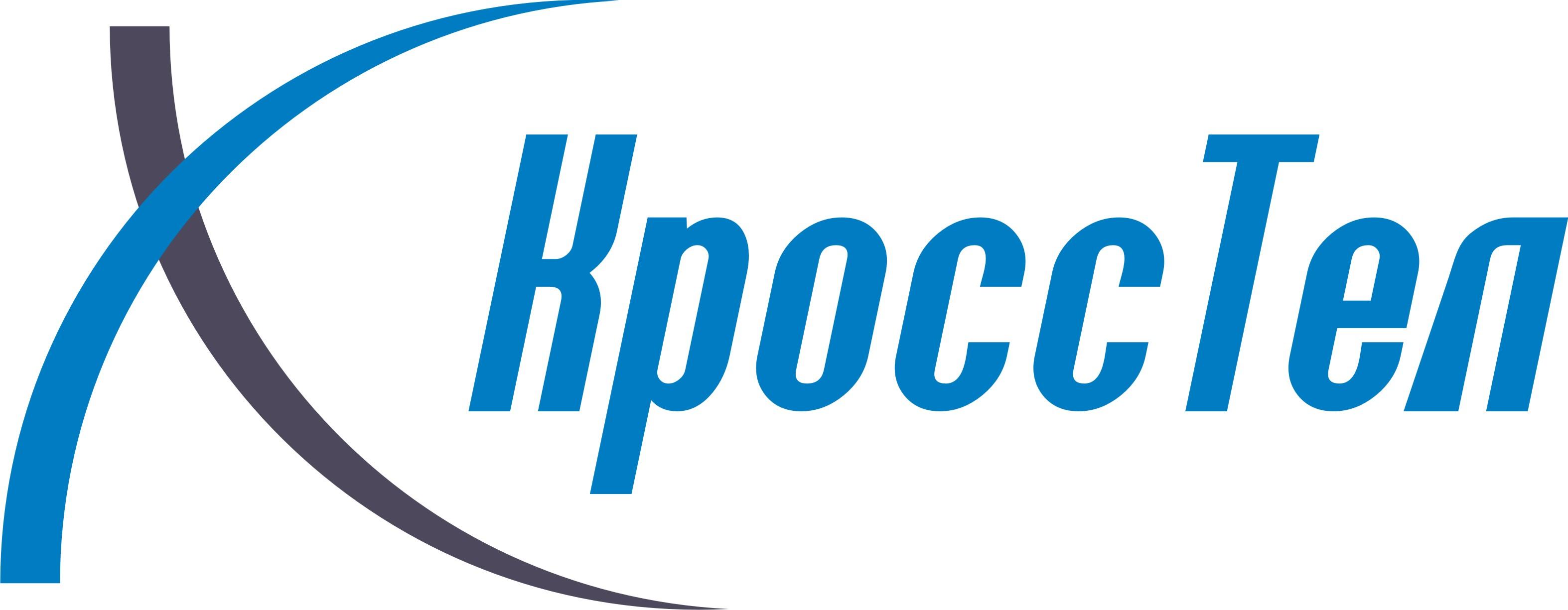 Логотип для компании оператора связи фото f_4ed55a9de1fa1.jpg