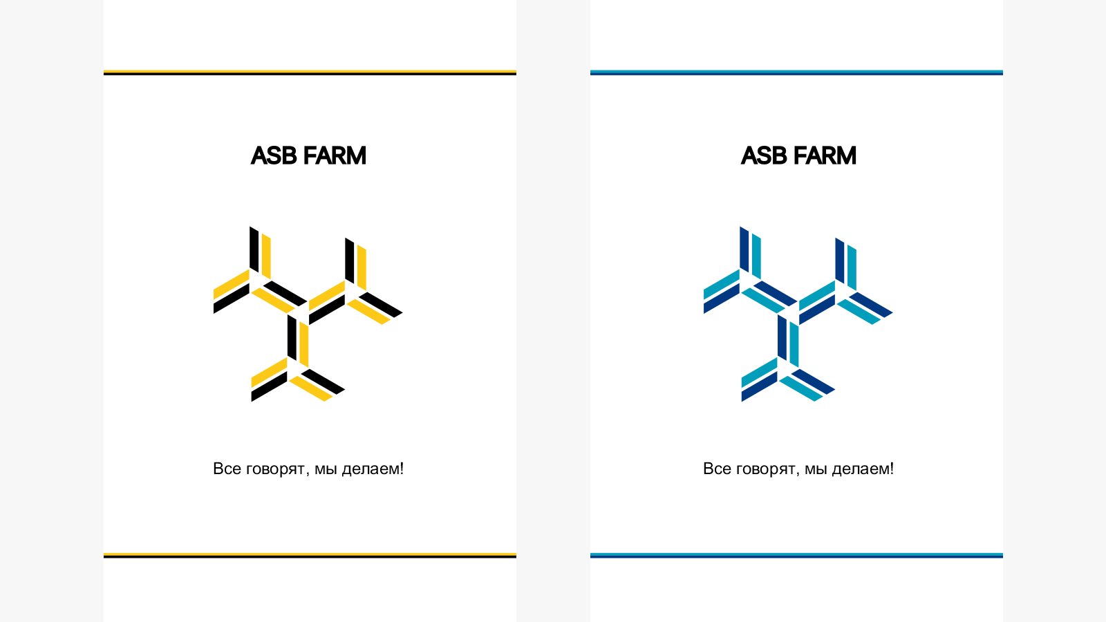 Разработка 3-4 видов логотипа фото f_1975a5ba290c5b89.png