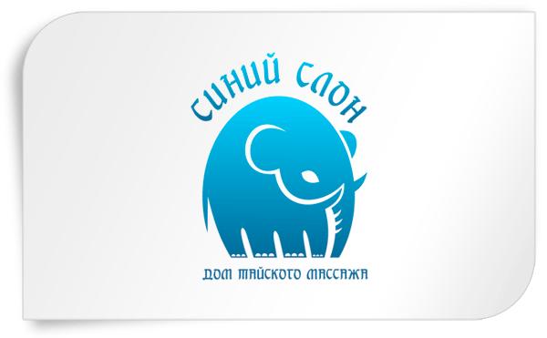 Синий Слон (Дом Тайского Массажа)